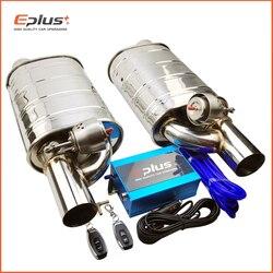 EPLUS سيارة نظام العادم صمام تفريغ التحكم العادم الأنابيب عدة متغير كاتم الصوت المقاوم للصدأ العالمي 51 63 76 مللي متر التحكم عن بعد