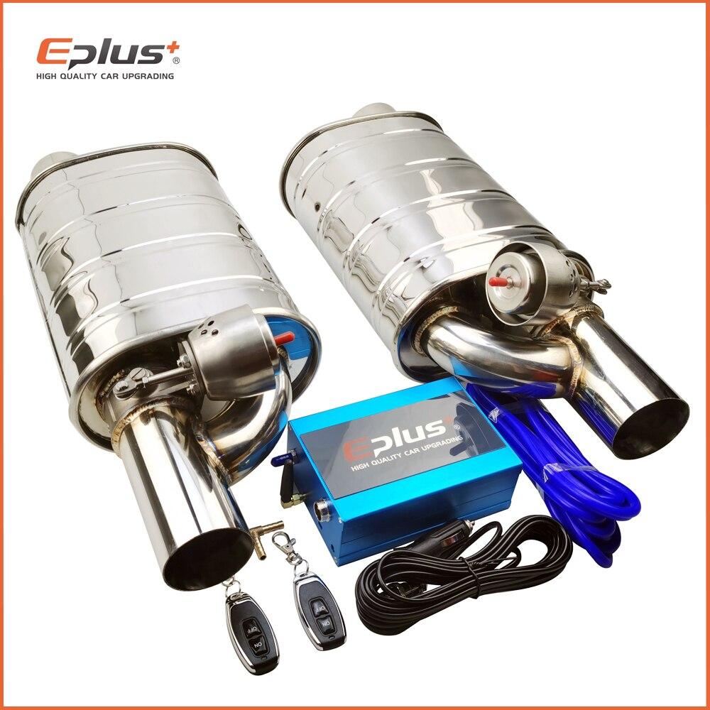 Eplus 車の排気システム真空バルブ制御排気パイプキット可変サイレンサーステンレスユニバーサル 51 63 76 ミリメートルリモートコントロール