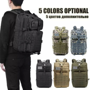 Outdoor Backpack 45L Sports Outdoor Large Capacity Waterproof Nylon Backpack for Men Women J9
