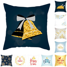 Fuwatacchi Bell Snowflake Cushion Cover Christmas Festival Decoration Pillows Case Home Sofa Decorative Colorful