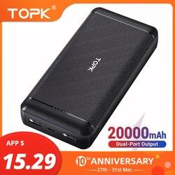 TOPK כוח בנק 20000 mAh חיצוני סוללה מטען נייד USB הכפול Powerbank 20000 mAh עבור iPhone Xiaomi סמסונג טלפון נייד