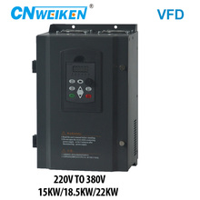 цена на WK310 15kw/18.5kw/22 boost Frequency inverter single phase 220V converter to three phase 380v AC power transformer for motor VFD