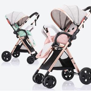 коляска детская Двухнаправленная прогулочная коляска младенца складная переносная тележка Россия Бесплатная доставка