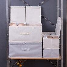 Двойная крышка двойной случай сортировки одежды коробка для коллекции с крышкой складной настольный хранение разного коробка Нижнее белье-шланг St