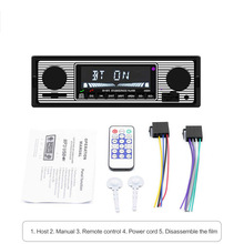 12V MP3 Car Player 1 Din Stereo Radio Support Handsfree USB SD AUX Audio Subwoofer in