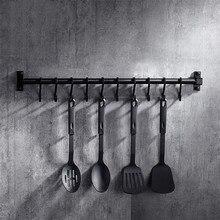 Матовая Черная кухонная стойка с крючками, полка для кухни в американском стиле, космическая алюминиевая рамка, кухонная утварь