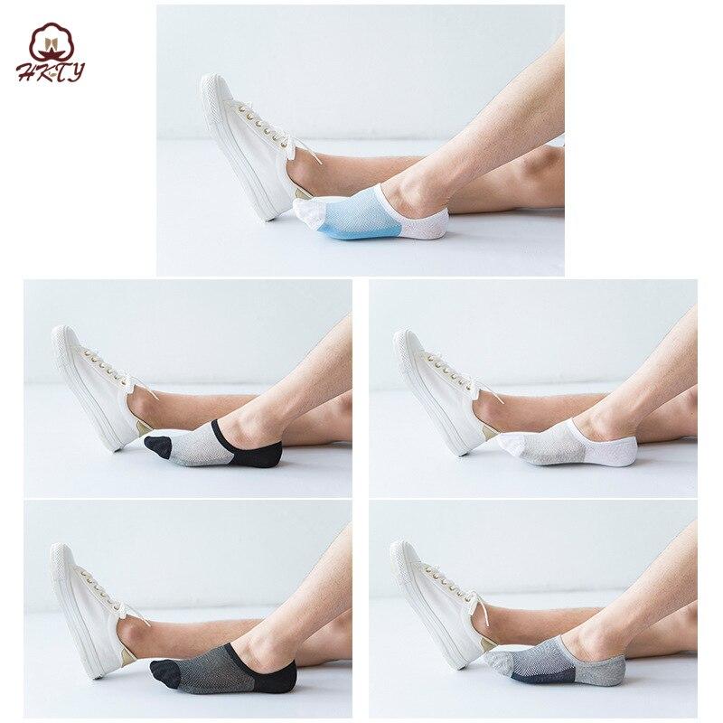 2019 Для мужчин сетка невидимые хлопковые носки мужские короткие невидимые носки летнее тонкое дышащее Повседневное платье, носки, партия из