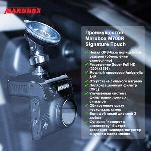 Image 5 - Marubox M700 samochodowy detektor radaru z podpisem Touch DVR GPS dla rosji 3 w 1 samochód anty radary policja prędkość Auto HD2304 * 1296P