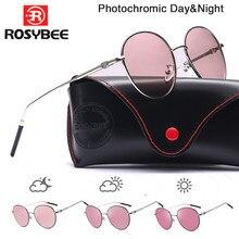 Фотохромные солнцезащитные очки, розовые, коричневые, синие, фиолетовые, с поляризацией, с коробкой, 2020
