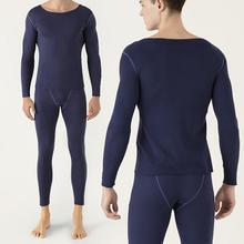 Men's Sets Sleepwear Spring Autumn Seamless Long Sleeve Warm T-shirt Pants Thermal Underwear Set Home Suit Men's Pajamas Pants