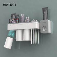 Creative toothpaste squeezer mouthwash cup set toothbrush holder magnetic suction toothbrush holder holder holder holder holder