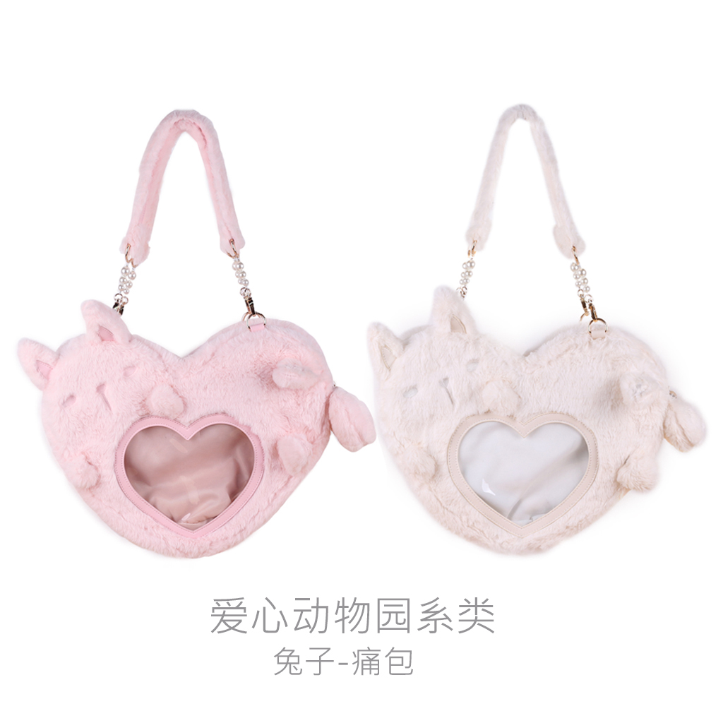 Harajuku Kawaii Soft Girl Cute Rabbit Fluffy Itabag Lolita Winter Transparent Shoulder Bag Japanese Plush Heart-shaped Handbag