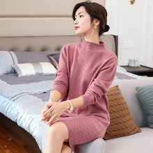 ALKMENE winter twisted craft cashmere female half-high collar long section thick cashmere sweater long skirt female sense party()