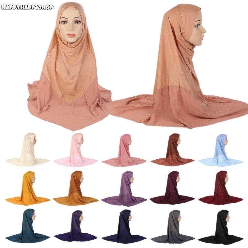Amira Women Hijab Scarf Muslim Islamic Ramadan Headscarf Full Cover Wrap Shawls