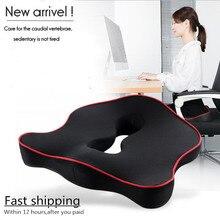 Премиум подушка для сиденья из пены с эффектом памяти, Ортопедическая подушка для автомобиля, офисного кресла, подушка для задней кости, шиатика, облегчение боли в пояснице