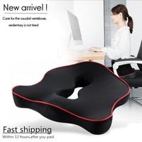Премиум подушка для сиденья из пены с эффектом памяти, Ортопедическая подушка для автомобиля, офисного кресла, подушка для задней кости, шиа...