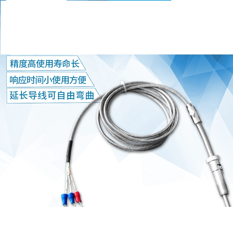 High-sensitivity Compression Spring Type Thermocouple Thermal Resistance PT100 Temperature Sensor Imported Core Temperature Prob