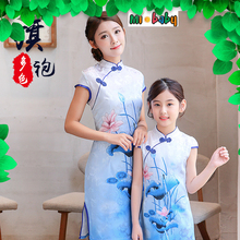Cheongsam Mother and Girl Dress Family Matching outfits Pink Red Blue For Chinese traditional vestido cheongsam qipao opening ceremony party show blue red cheongsam wedding dress for overseas chinese women vestido oriental collar sexy long qi pao