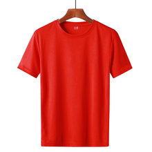 Сетчатая дышащая быстросохнущая одежда летняя мужская футболка