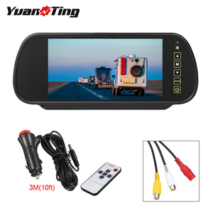 YuanTing 7 Inch TFT LCD Color Display Rear View Monitor Screen with 2 AV Input for Car Reverse Back Up Cameras Easy Installation