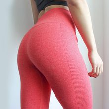 Women High Elastic Fitness Sport Gym Leggings Yoga Pants Slim Running Tights Sportswear Sports Pants Trousers Clothing Seamless(China)