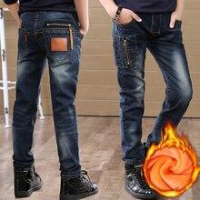 Jeans dhiver épais pour garçons, nouvelle marque, chaud, taille élastique, décontracté, pour bébés
