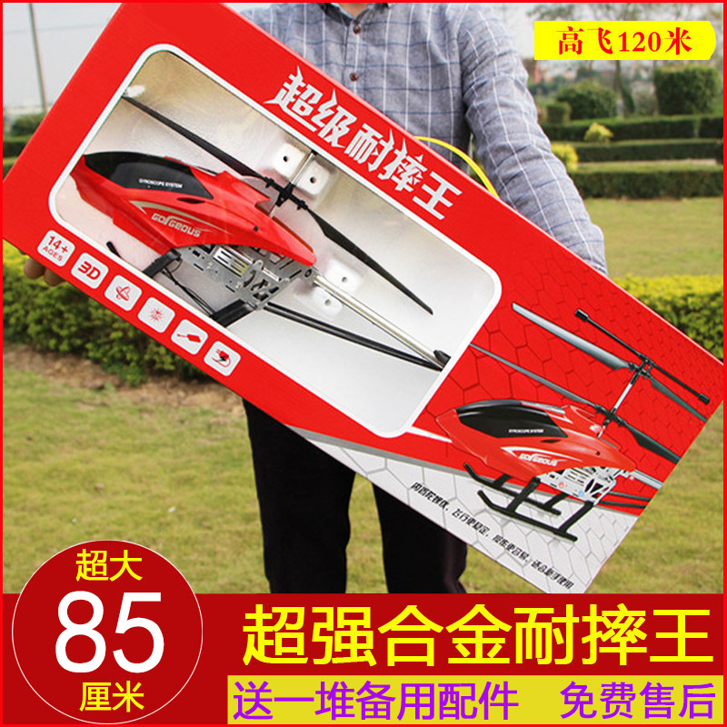 High Quality Super Large Remote Control Aircraft Drop-resistant Helicopter Rechargeable Toy Model Plane Unmanned Aerial Vehicle