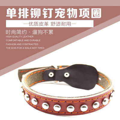 Pet Single Row Rivet Dog Neck Ring Cow Leather Collar Medium Large Labrador Durable Neck Ring