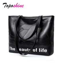 Toposhine Hot Sale Fashion Women Handbag Black Color Shoulder Bags for Quality PU Casual Tote Shopping Bag Cheap Price