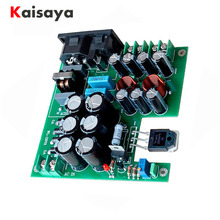 3 aşamalı filtreleme 50W DC doğrusal güç kaynağı DC12V yükseltme ses hoparlör HiFi amplifikatör A8 009