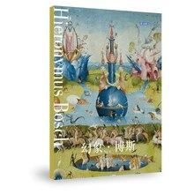 12 листов/комплект hieronimus Bosch Phantom серия Открытка картина масляной краской поздравительная открытка День рождения письмо подарочная карта