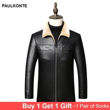 Autumn and winter mens leather high quality motorcycle clothing fashion trend Slim versatile jacket