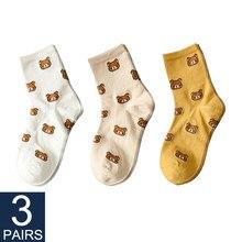 Chaussettes en coton pur pour femmes, 3 paires de chaussettes mignonnes de dessin animé, ours à la mode, cinq couleurs, chaussettes chaudes pour filles, Kawaii