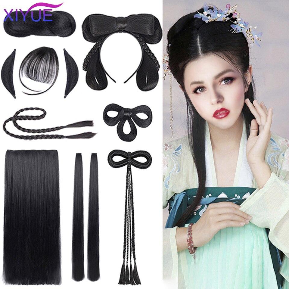 XIYUE Hanfu Парик Костюм Фея парик сумка в старинном стиле круассаны волосы пучок ленивые волосы пакет набор волос