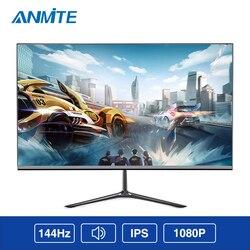 Anmite 24 بوصة IPS 144HZ FHD 1920*1080 سليم Ps4 LCD ألعاب كمبيوتر مراقب رياضي الدجاج Ips الشاشة