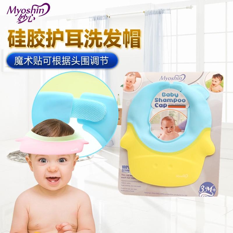 Bath Adjustable Earmuff Kids Waterproof Baby Shampoo Shower Cap CHILDREN'S Bathing Shower Cap Infant Silica Gel Hat