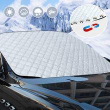 Лобовое стекло автомобиля снежного покрова лобовое «Холодное