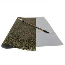 45x35 ткань для рисования водой утолщенная чистая каллиграфия