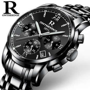 ONTHEEDGE Top Luxury Brand Men Stainless Steel Quartz Wrist Watch Men's Waterproof  Analog Date  Watch Relogio Masculino - DISCOUNT ITEM  60% OFF All Category