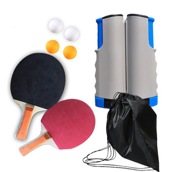 Table Tennis Racket Set Portable Sturdy Plastic Telescopic Rack 4