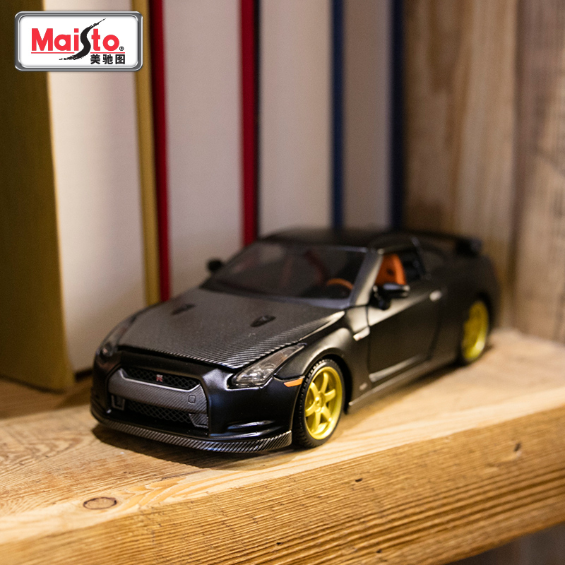 Maisto 1:24 Nissan GTR Sports Car Convertible Alloy Car Model Simulation Car Decoration Collection Gift Toy