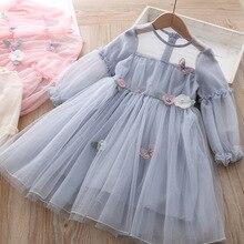فستان شبكي للأطفال أميرة تنورة كم طويل فستان بناتي منتفخ ربيع 2020