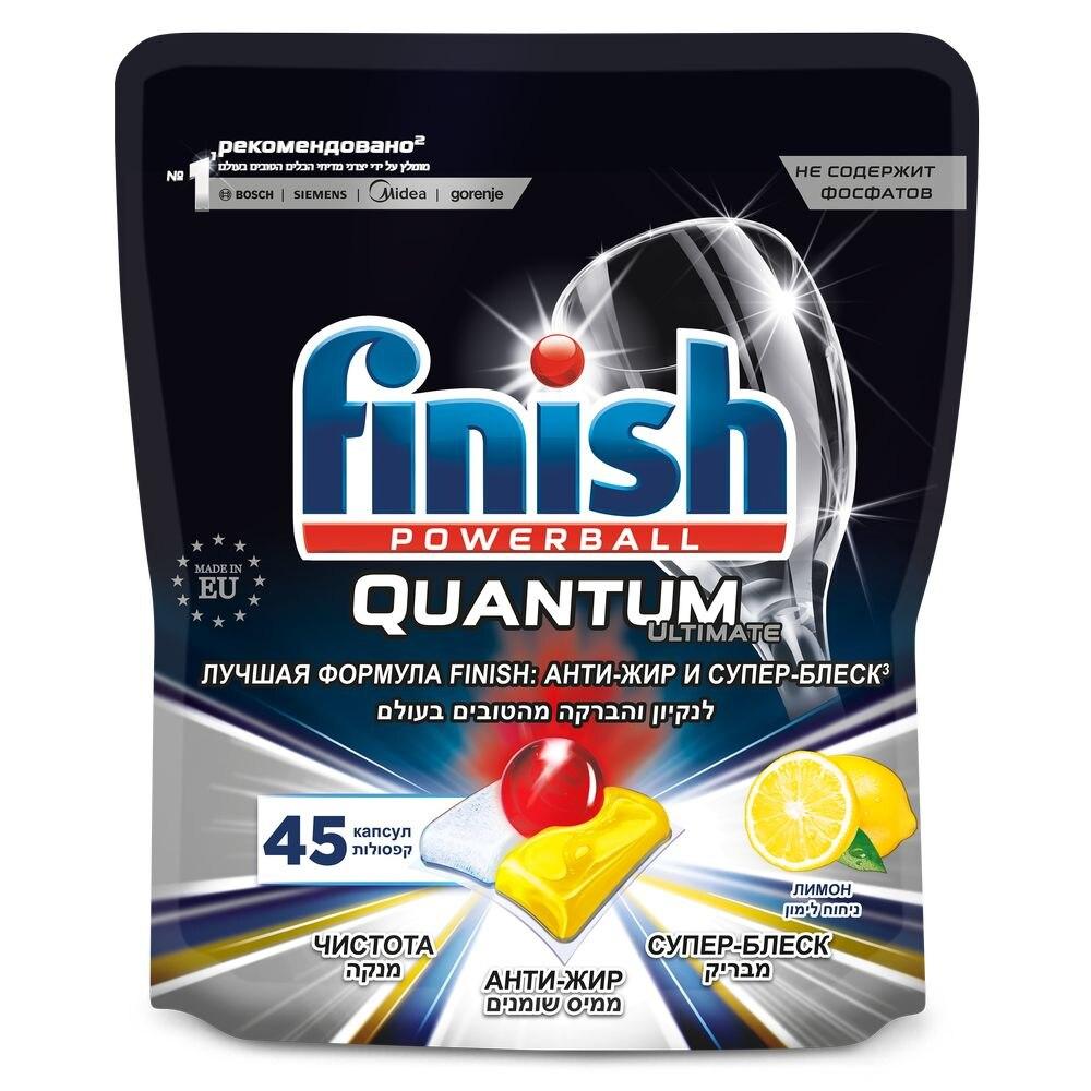 Таблетки для посудомоечных машин Finish Quantum Ultimate 45 капсул лимон
