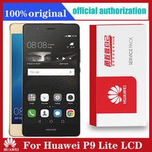 Huawei社P9用フレームの交換でオリジナル5.2 表示lite液晶タッチスクリーンデジタイザ国会VNS L31 L21 L19