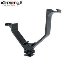 Viltrox VL 125 125mm DSLR Triple Hot Shoe V Mount Flash Bracket for Video Lights Microphones Monitors to Cameras Camcorders
