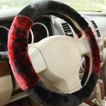 DUKEAUTO winter plush heat luxry auto car accessory steering wheel cover diameter 38-40cm for lada bmw polo golf
