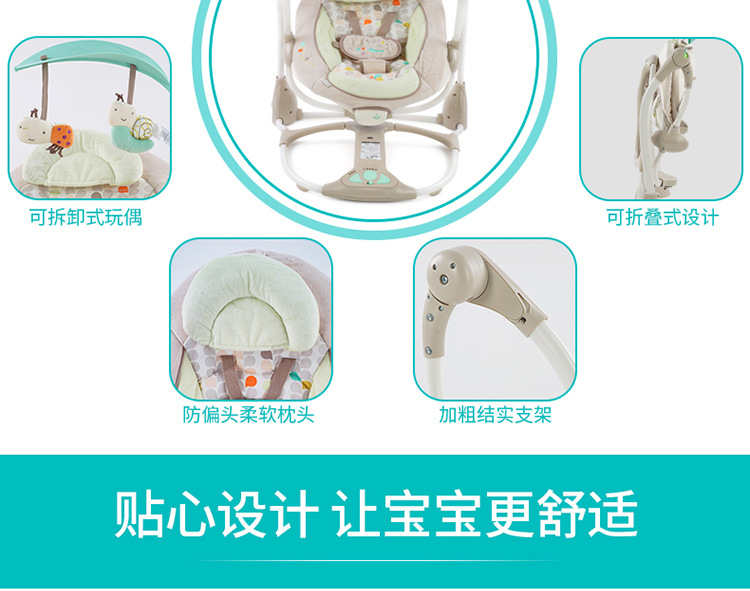 H2f9074dcdf6a4abaaa56fba74e26e989a Newborn Gift Multi-function Music Electric Swing Chair Infant Baby Rocking Chair Comfort Cradle Folding Baby Rocker Swing 0-3Y