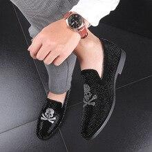 Роскошные Брендовые мужские лоферы с черепом; Мужская обувь со стразами; повседневные кроссовки на плоской подошве; ; Прямая поставка