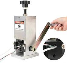 ОБЖИМНАЯ машина для проволочного кабеля ручной контроль и пилинг