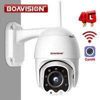 IP Kamera wifi 4G Sim karte 1080P Drahtlose PTZ Kamera Dome 2MP CCTV Sicherheit Außen IR 30M zwei Weg Audio P2P CamHi
